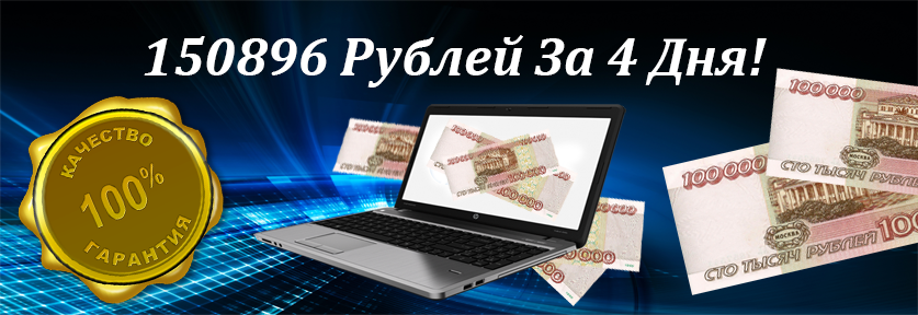 http://keepermoney.justclick.ru/media/content/keepermoney/150_000/headzag1.png